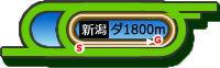 ngt_d1800.jpg